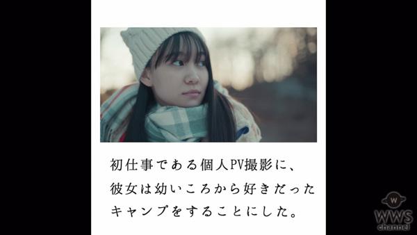 乃木坂46 白石麻衣の8年間の軌跡を収めたドキュメンタリー収録『しあわせの保護色』特典映像の予告編が公開