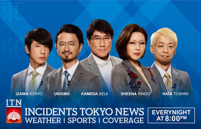 東京事変、ドコモ 5G「タテヨコ動画」第1弾として『能動的三分間』が提供開始に