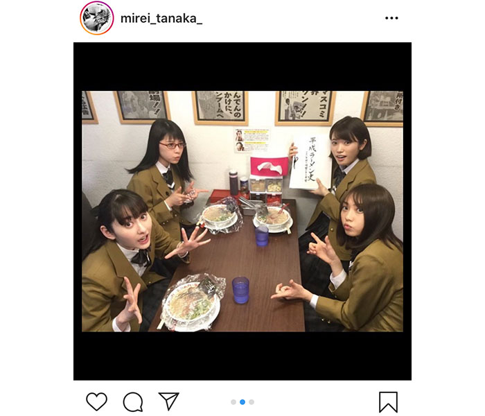 田中美麗が『ラーメン大好き小泉さん』懐かしオフショット公開!「初代メンバー、卒業作品です!」