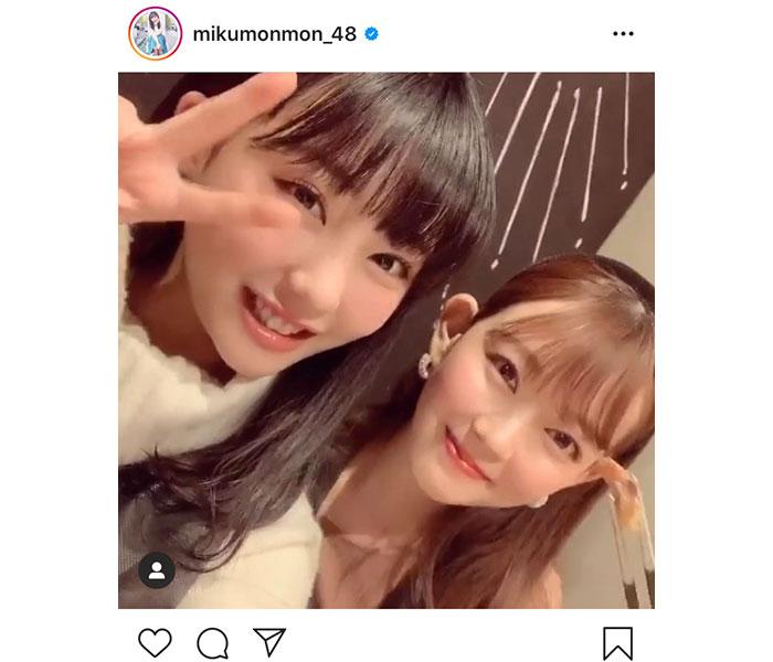 HKT48 田中美久が渡辺美優紀との焼肉2ショットムービー公開!「まるで姉妹見たい」「ナイスツーショット!最高かよ」