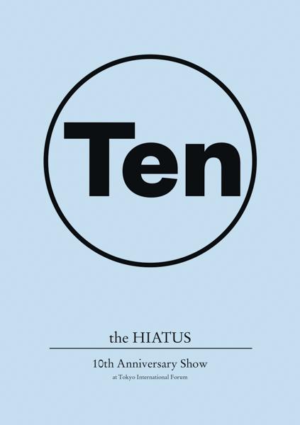 the HIATUS、結成10周年を記念したスペシャル公演の映像作品が4月にリリース