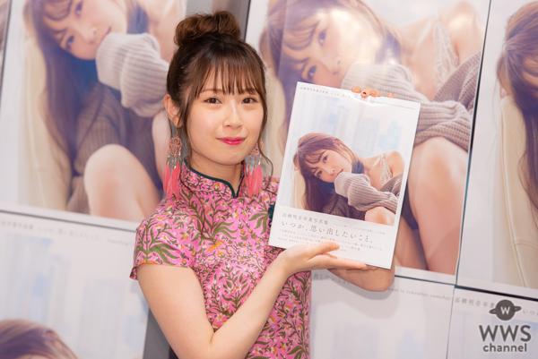 【コラム】高柳明音の卒業写真集はSKE48の歴史書 メンバーへの愛の詰まった11年の軌跡と共に