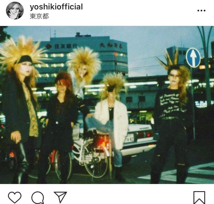 YOSHIKI、「X」時代の懐かしメンバーショット掲載!「みんなの健康と安全を祈ってるよ」