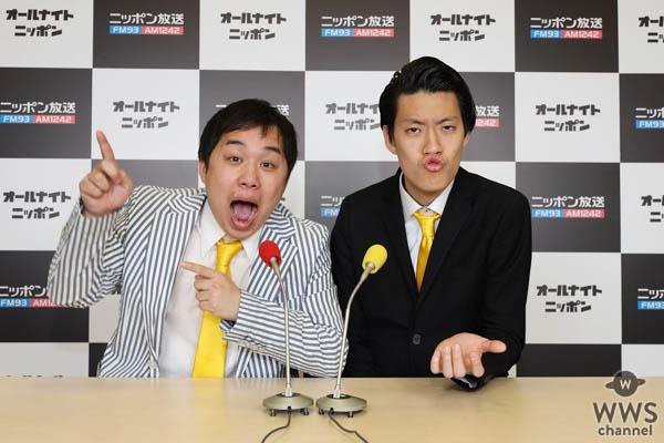 『オールナイトニッポン0(ZERO)』新パーソナリティ決定!新たに水溜りボンド、ファーストサマーウイカが担当!