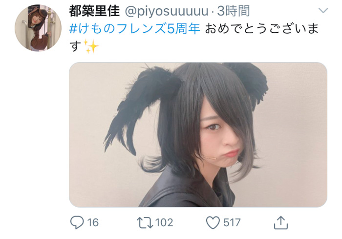SKE48 都築里佳が『けものフレンズ』5周年に舞台版衣装を公開「優しいフレンズ!」「またハシブトガラスに会いたいです」
