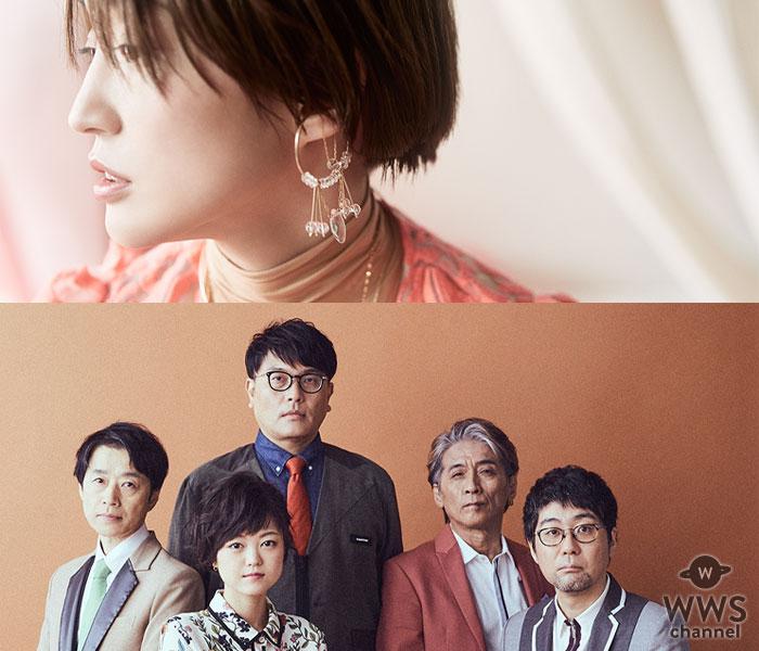 安藤裕子、KIRINJIらの出演決定!関西キャンプインフェス『ONE MUSIC CAMP 2020』第1弾アーティスト発表