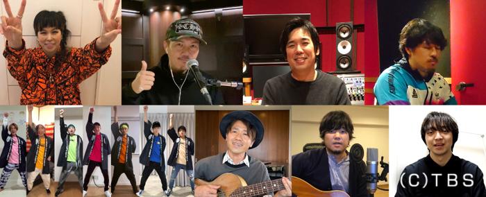 DA PUMP、スキマスイッチらが自撮りで出演!EXILE ATSUSHIは未発表曲を披露<CDTVライブ!ライブ!>