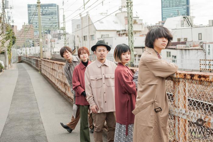 daisansei 、4ヶ月連続シングルリリース 第1弾『北のほうから』が配信開始!