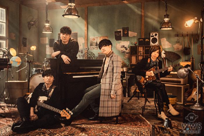 Official髭男dism、新曲「パラボラ」が2020年「カルピスウォーター」CMソングに決定!