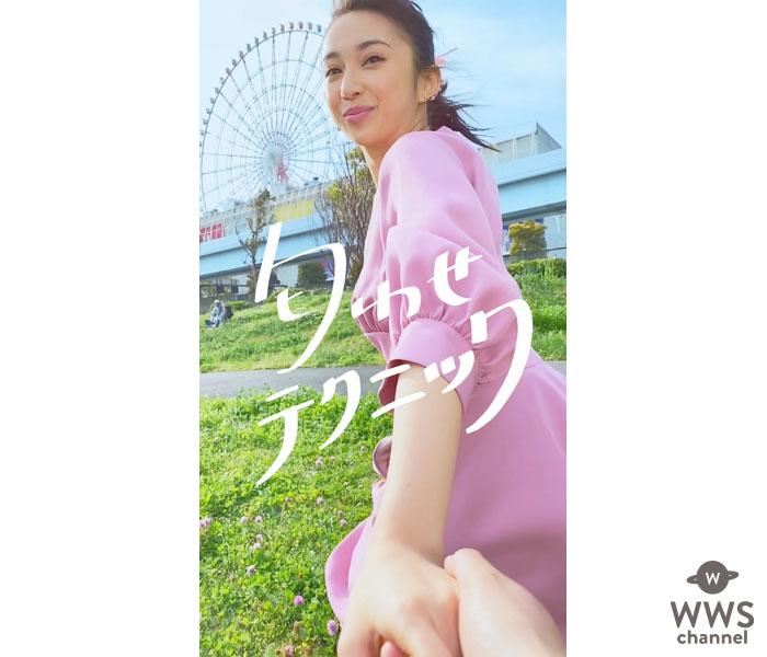 """小宮有紗が""""匂わせ女子""""に!「あるある」を詰め込んだMVが公開"""