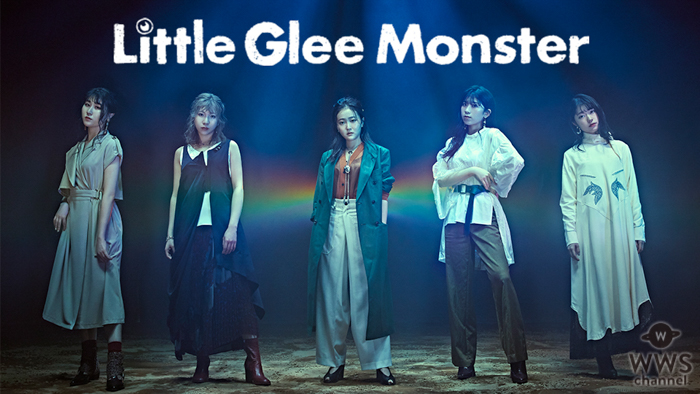 Little Glee Monster(リトグリ)、日本武道館ワンマンライブをdTVで独占配信決定