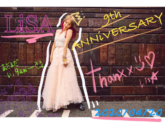 LiSAがソロデビューから9周年にファンに感謝!「皆ですごい所まで来たね」
