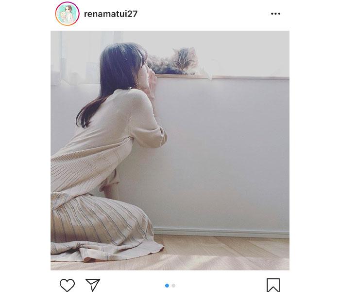 松井玲奈、愛猫とのおうちショットを掲載「小さなことも楽しんで行こう」