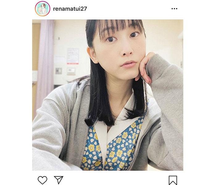 松井玲奈、朝ドラ『エール』衣装オフショット公開!「待ってました」「玲奈さんやっぱ美人さんだ」
