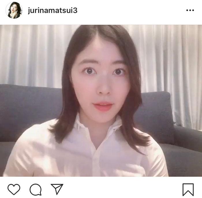 SKE48 松井珠理奈がコロナ感染予防のメッセージを発信