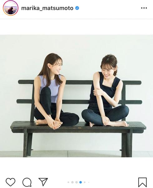 松本まりか、乃木坂46・山下美月と共演の『CanCam』オフショットを公開「あらゆる可能性の無限を感じた」