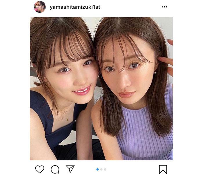 乃木坂46 山下美月、松本まりかと2ショット公開!「美女揃いですね」「姉妹みたい」