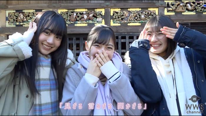 乃木坂46 4期生出演ドラマを『I see…』にのせて振り返り