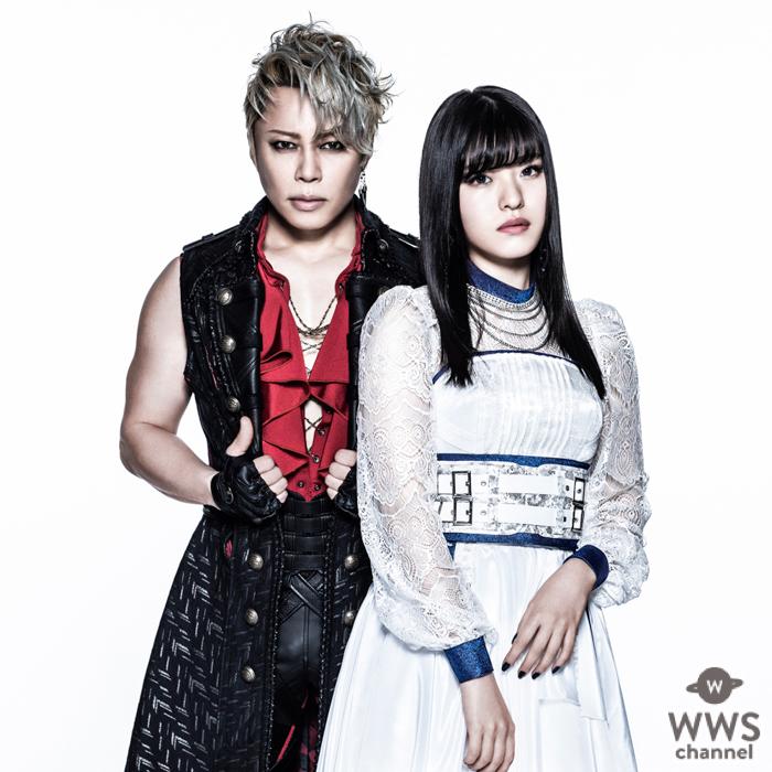 西川貴教、ASCAとのコラボ曲「天秤-Libra-」を5月27日にリリース決定!アニメコラボMVも解禁