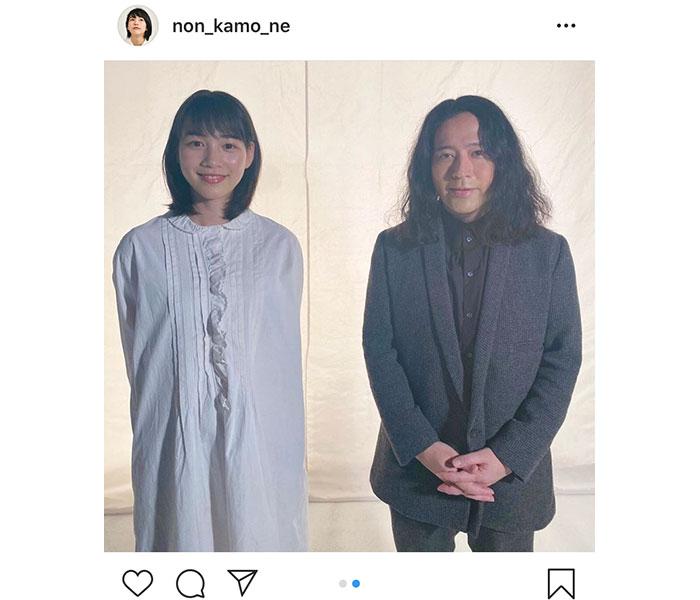 のん、又吉直樹のエッセイ集『東京百景』朗読動画が公開「本当に素敵なお話ばかり。楽しいお仕事でした」