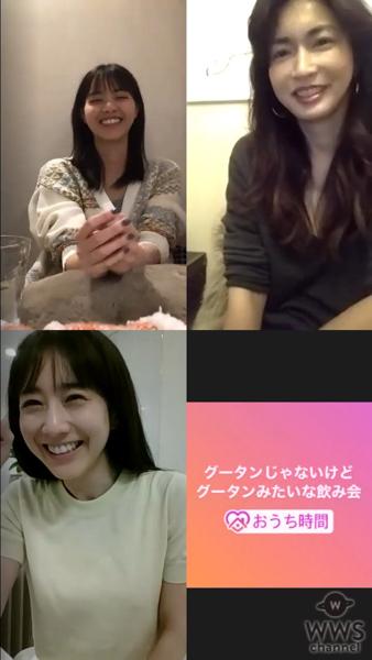 長谷川京子、田中みな実、西野七瀬がインスタでオンライン飲み会を開催!