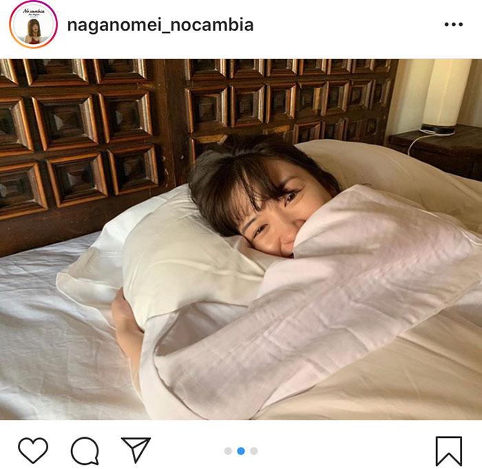 """永野芽郁の""""彼女感""""溢れる寝起き写真に「これって寝起き?」「世界一かわいい」と大反響"""