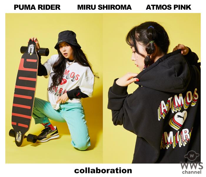 NMB48 白間美瑠がデザイン監修!「atmos pink」と「PUMA」によるトリプルコラボを展開