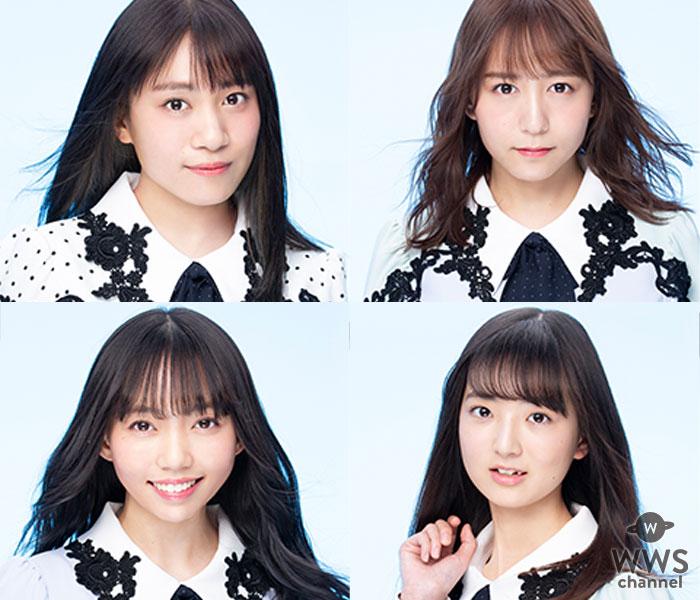 SKE48が劇場公演を再配信!メンバーによる生実況も