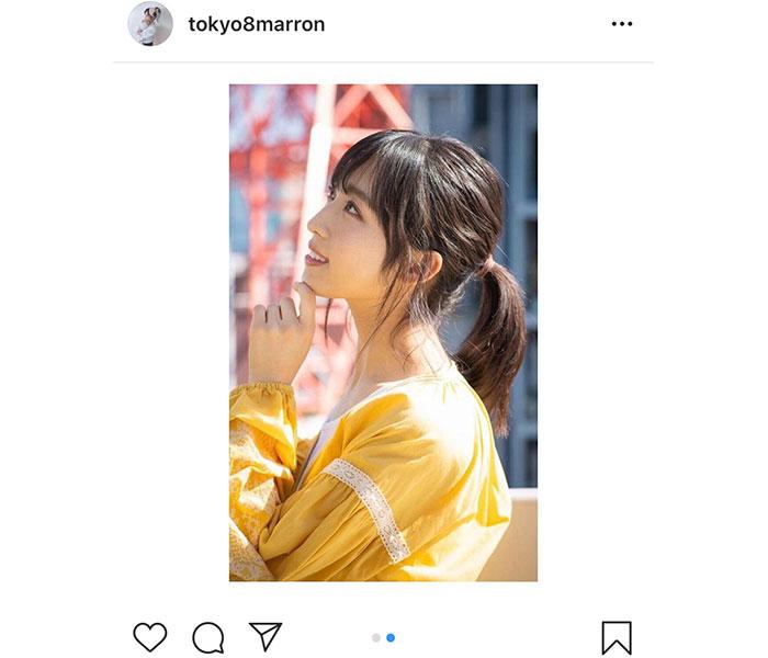 AKB48 小栗有以、晴れやかな横顔美麗ショットを公開!「黄色とタワーの赤がきれい」