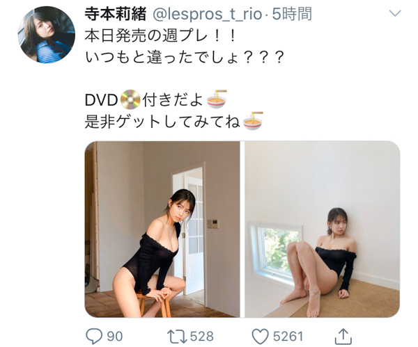 寺本莉緒、大人びた女子大生ボディを大胆披露!「肩出しセクシー」「オトナの色気だ」「ドキドキします」