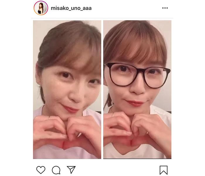 AAA 宇野実彩子、可愛すぎる双子ダンス動画を公開!「やることが可愛すぎる」「みさこの笑顔は世界を救う!!」