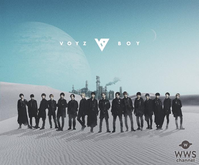 次世代ダンス&ボーカルグループ・VOYZ BOY、デビューアルバムに首藤義勝(KEYTALK)、ミオヤマザキ、みゆはんが楽曲提供!