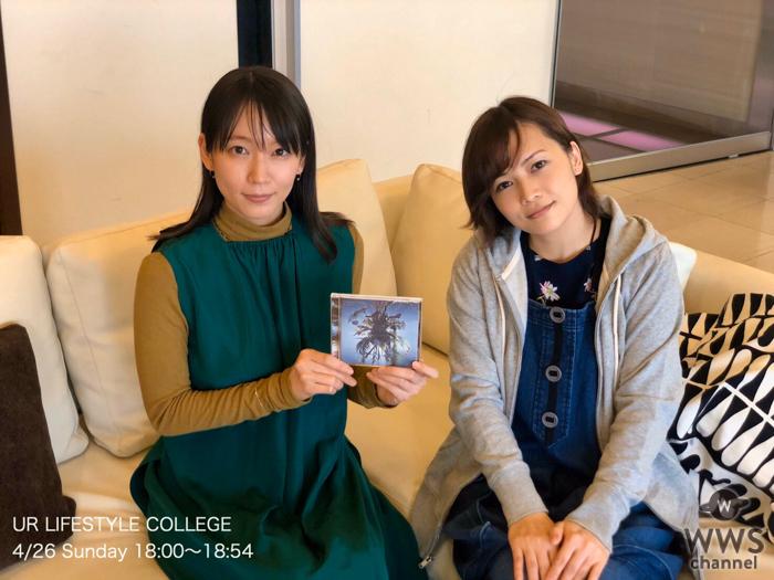 吉岡里帆とyui、J-WAVE『UR LIFESTYLE COLLEGE』で対談