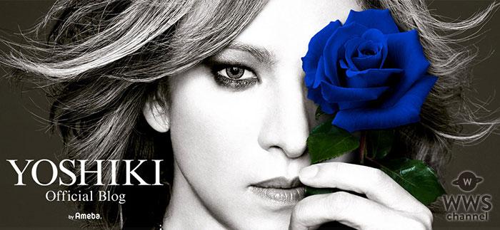 X JAPAN YOSHIKIがアメブロ開設で英会話レッスンを開始