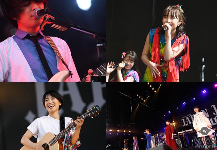 音楽フェス「JAPAN JAM 2019」をプレイバック! Little Glee Monster(リトグリ)、KEYTALK、miwa、UNISON SQUARE GARDENら出演で大盛況!