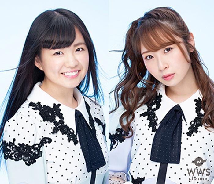 """SKE48 高柳明音と岡本彩夏が""""今""""の想いを劇場で語り合う<SKE48は君と歌いたい>"""