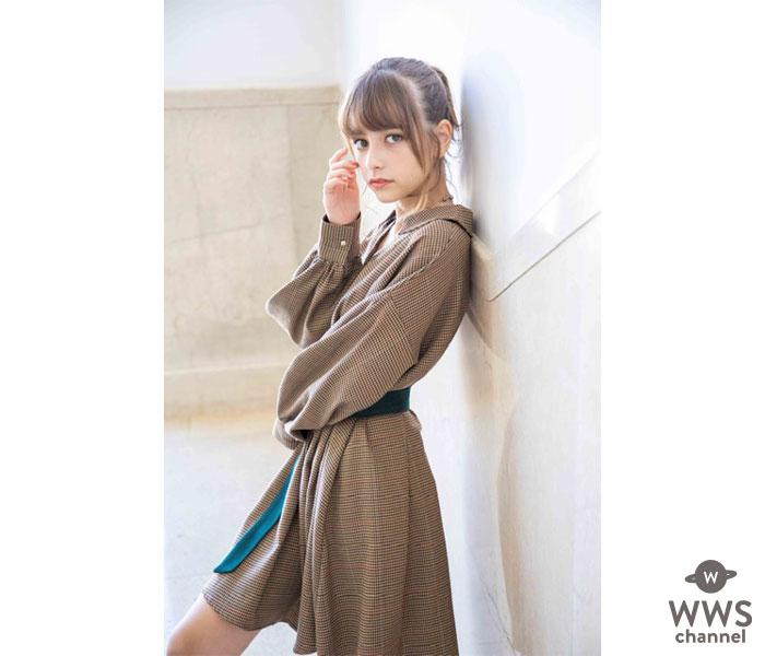 「ミスiD2020」グランプリの嵐莉菜、『ViVi』の専属モデル決定に「夢が叶った!」