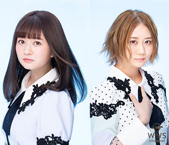 SKE48 江籠裕奈と古畑奈和、研究生時代の思い出の曲をレッスン場から届ける