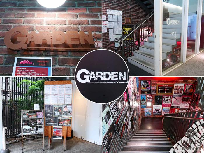 ライブハウス・下北沢GARDENがバンド救済プロジェクトを始動!無観客配信をサポート