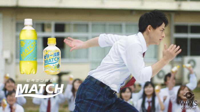 King&Prince(キンプリ)平野紫耀、『マッチ』新CMで難問に挑む!