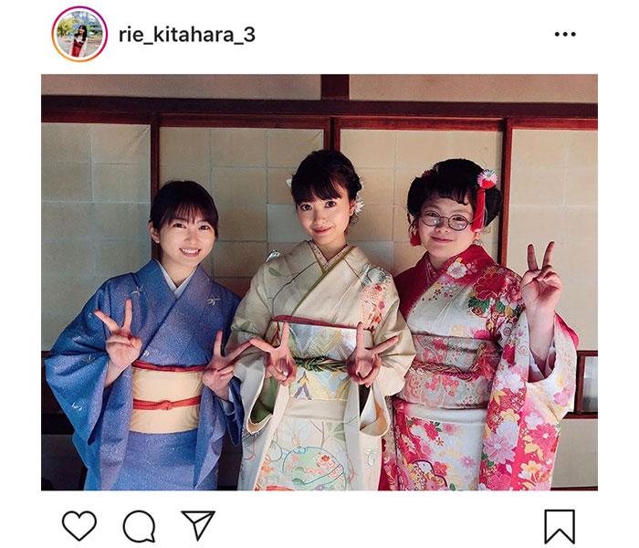 北原里英が志田未来、富田望生との3ショットを公開!「3人とも可愛い〜!」「お着物も可愛くて似合ってた」