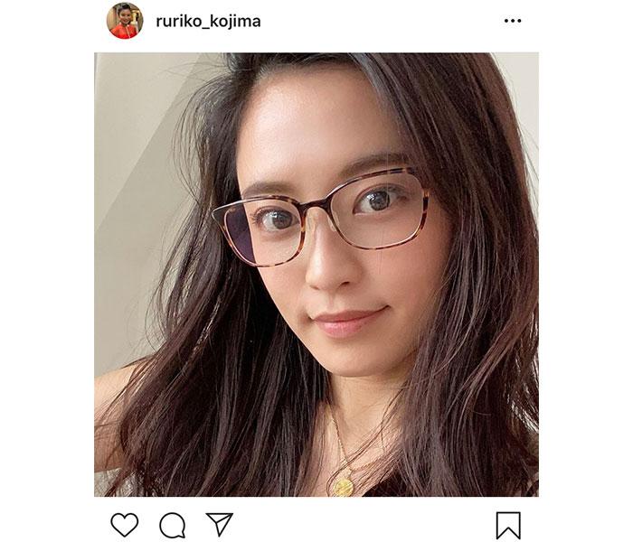 小島瑠璃子 、ほぼスッピンのナチュラルメガネ写真に「似合ってる」「才女みたい」と反響