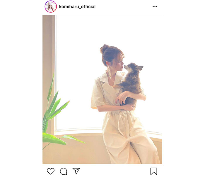 AKB48 込山榛香が愛犬との「おうち写真」が話題「完全に雑誌の表紙」