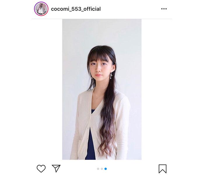 Cocomi、三つ編みのヘアアレンジポートレートを紹介「上品で清楚な感じ」「今日も素敵だわ」