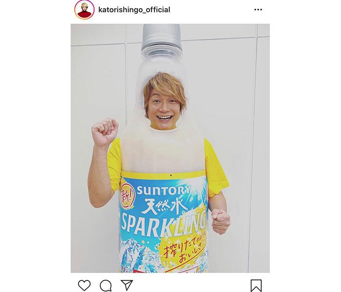 香取慎吾、「サントリー天然水スパークリング」の着ぐるみ着用写真を公開!「可愛いくて元気な笑顔」「今日ちょうど飲んだよ〜」