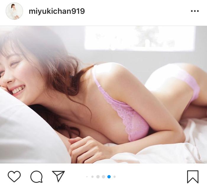 渡辺美優紀、ゆるふわバストが美しいランジェリーショット公開!「めっちゃ綺麗」「今日も大天使」