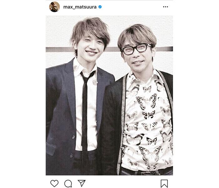 松浦勝人会長、AAA 西島隆弘(Nissy)との2ショットを公開「素敵な写真」「またこの笑顔が見れますように」と反響も