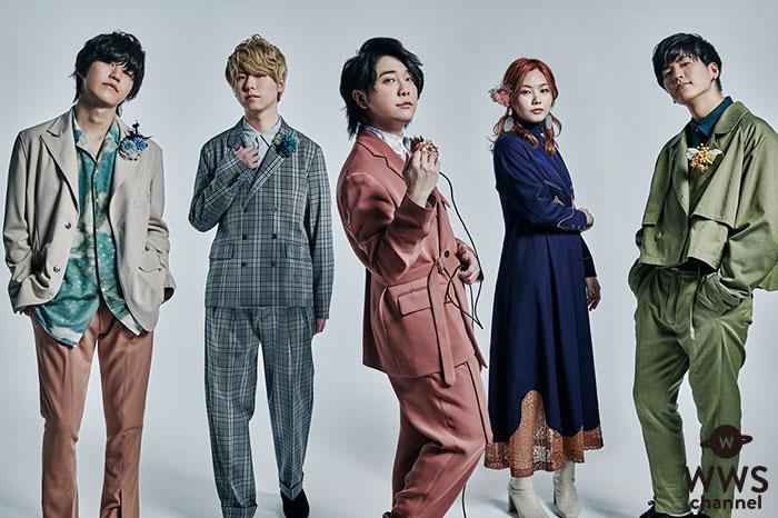 Mrs. GREEN APPLE、ベストアルバム『5』より新曲「アボイドノート」を先行配信中