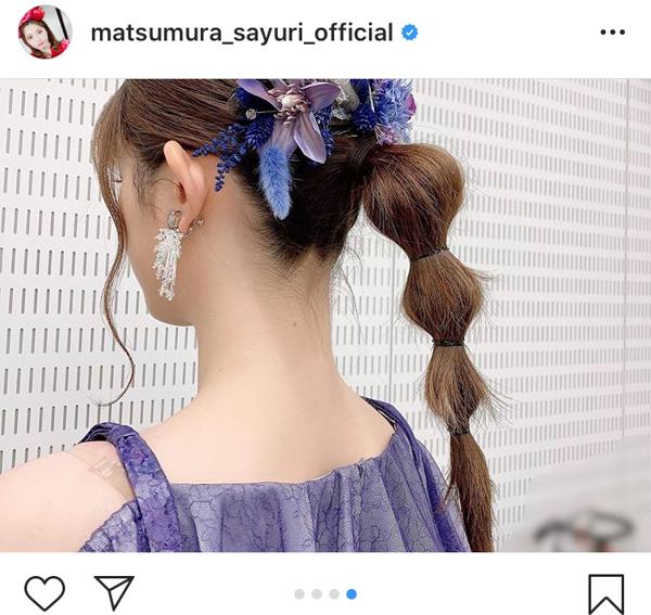 乃木坂46 松村沙友理、お気に入りの髪型を練習中!久々の投稿に「おうち時間が華やかなものになりました」