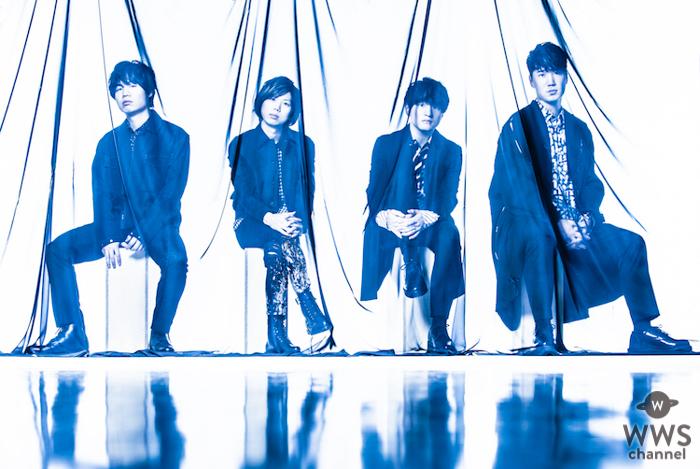 Official髭男dism(ヒゲダン)、3ヵ月連続で「I LOVE...」がAWAランキングで1位に!